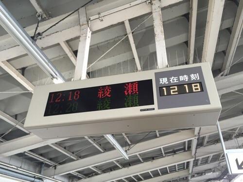東京メトロ北綾瀬駅ホームの現在時刻と発車時刻案内の電光掲示板