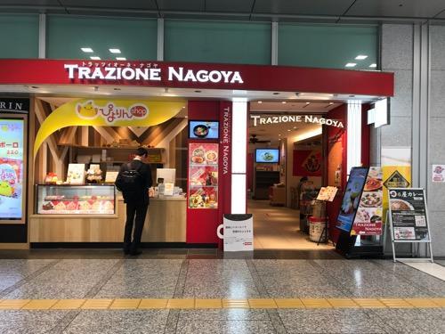 名古屋駅のTRAZIONE NAGOYAの店舗入口