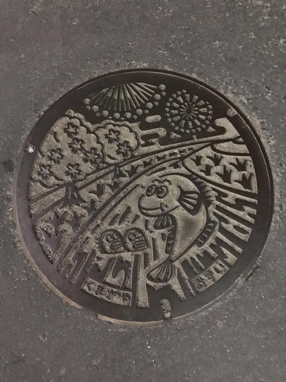 埼玉県熊谷市のマンホールの蓋 - ムサシトミヨ