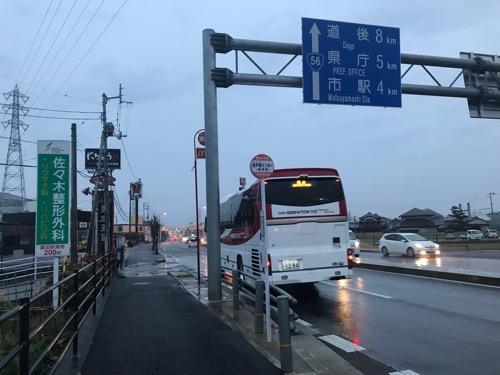 余戸南インター降車場を出発した夜行バス・オレンジライナー号