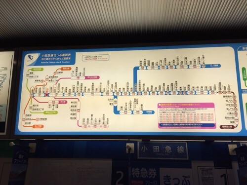 代々木上原駅の小田急線きっぷ運賃表、他社線のりかえきっぷ運賃表