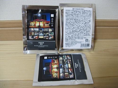2012-10-07-2141-28-033.JPG