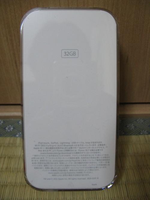 刻印入りiPod touch 32GB - (PRODUCT) REDの写真……iPod Touchの液晶がない側