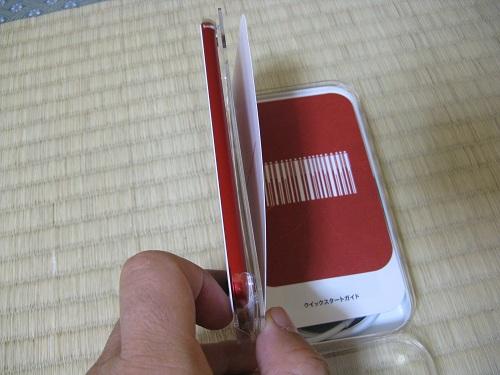 刻印入りiPod touch 32GB - (PRODUCT) REDの写真……クイックスタートガイド