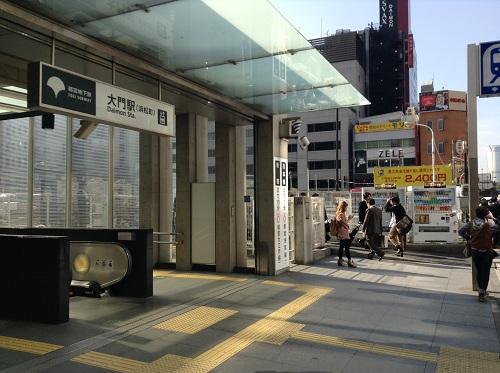 都営地下鉄・大門駅(浜松町)への入口