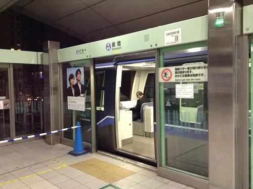 ゆりかもめ新橋駅ホームに停車中の列車の先頭車両の乗降口