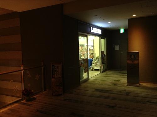 ホテルサンルート有明の2階にあるローソン ホテルサンルート有明店
