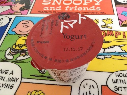 「高知育ち トマトヨーグルト」(ひまわり乳業株式会社)のカップの蓋