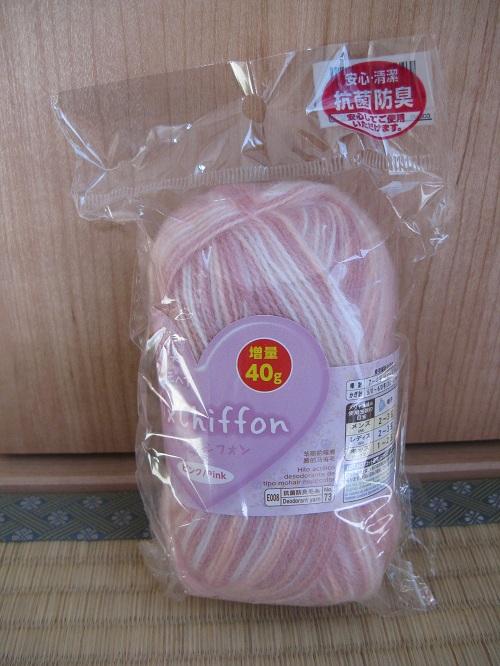 100円ショップ・ダイソーで購入した「抗菌防臭毛糸」