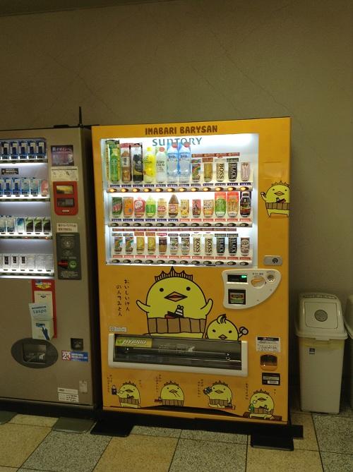 「いまばりゆるきゃら バリィさん」の自動販売機(SUNTORY)(天然温泉きすけの湯に隣接するゲームセンター前の通路にて)