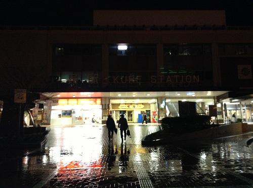 夜のJR呉駅の駅舎と駅前の広場