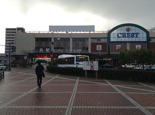 朝のJR呉駅の駅舎と駅前広場