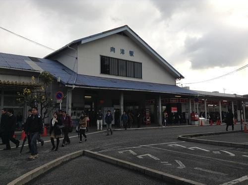 朝のラッシュ時のJR向洋駅前と駅舎