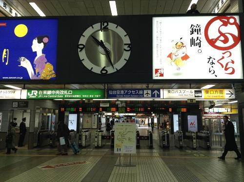 仙台駅改札口の頭上にある大きなアナログ時計