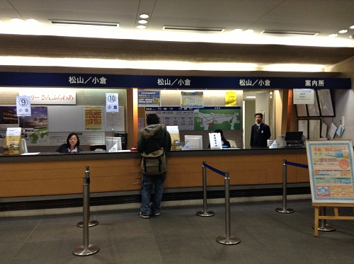 フェリーさんふらわあ「松山/小倉」の乗船券販売窓口