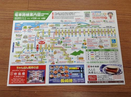 「電車一日乗車券」(長崎電気軌道株式会社)の裏面に記載されている電車路線案内図