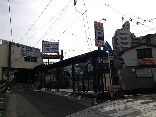 正覚寺下電停
