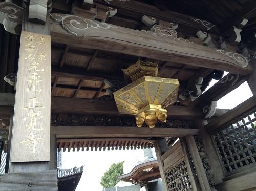 正覚寺の門