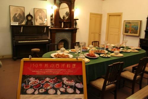 グラバー園・旧グラバー住宅室内にある「150年前の西洋料理」を再現したテーブル