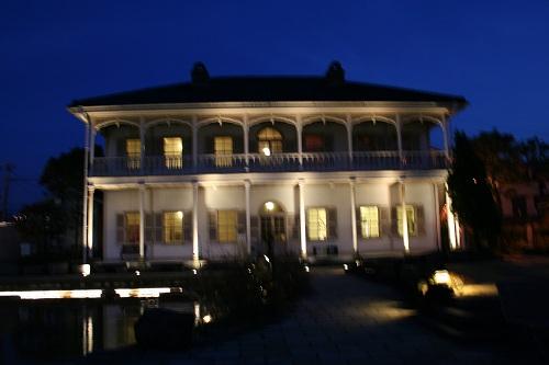 グラバー園・旧三菱第2ドックハウス