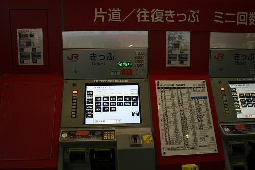 長崎駅改札口前の「自動切符売り場」(券売機)