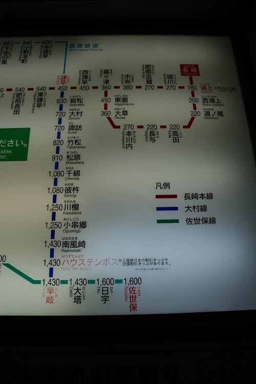 長崎駅改札口前の「自動切符売り場」(券売機)の上に掲示されている片道切符運賃表と路線図