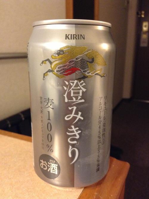 セブンイレブンで購入したお酒「キリン 澄みきり」