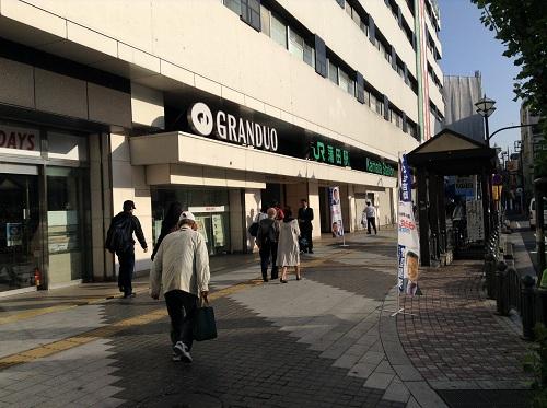 JR蒲田駅 東口(東京都大田区蒲田5丁目)