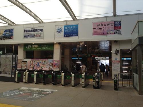 JR蒲田駅 中央改札口