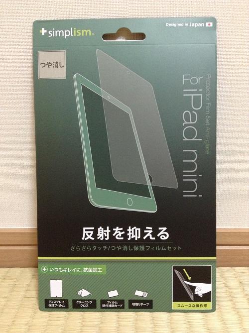 「Simplism iPad mini 保護フィルム 抗菌仕様 つや消し 非光沢 TR-PFIPDM12-AG」(トリニティ株式会社)