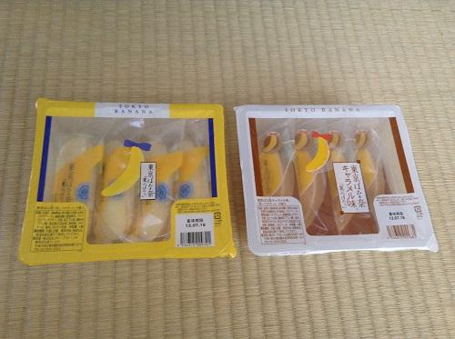 『東京ばな奈「見ぃつけたっ」』、『東京ばな奈キャラメル味、「見ぃつけたっ」』のお買得パック