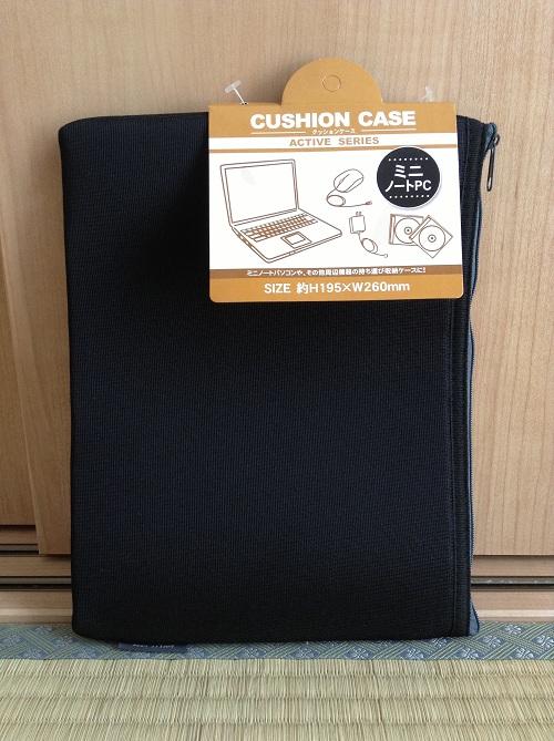 100円ショップ・シルクでiPad miniの保護ケースとして購入した「アクティブクッションケース(ミニノートPC)」