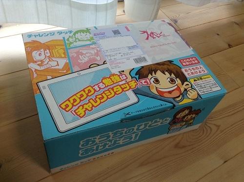 チャレンジタッチ(進研ゼミ/ベネッセ)の箱