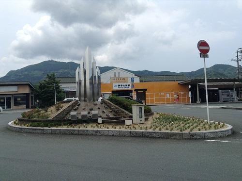 改装中の伊予大洲駅(愛媛県大洲市中村)の駅舎