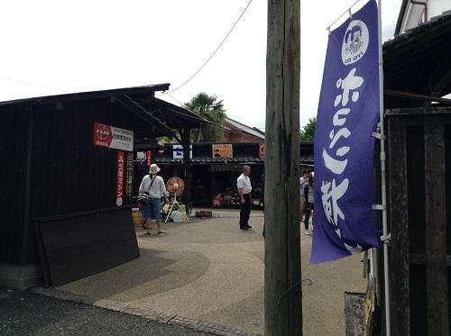 ポコペン横丁(愛媛県大洲市大洲本町3丁目)の入口付近
