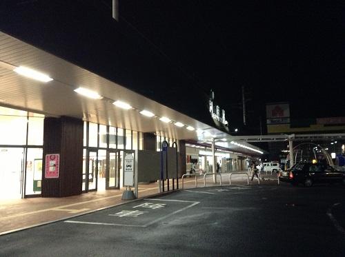 JR別府駅(大分県別府市駅前町)の駅舎