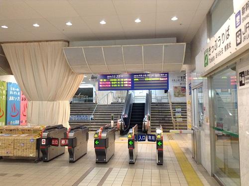 JR別府駅(大分県別府市駅前町)構内の改札口