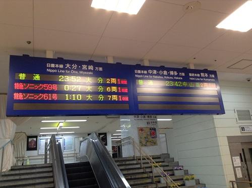 JR別府駅(大分県別府市駅前町)の改札口付近頭上の電光掲示板