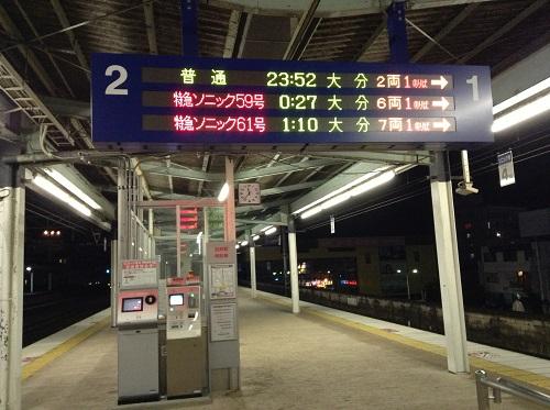 JR別府駅(大分県別府市駅前町)の1番ホーム(右)と2番ホーム(左)