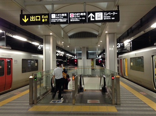 JR大分駅(大分県大分市要町1-1)ホーム