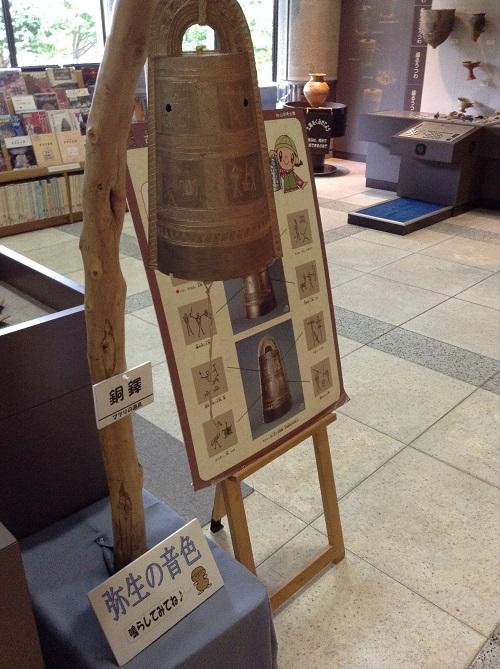 松山市考古館(愛媛県松山市南斎院町乙67番地6)の受付前にある復元された銅鐸