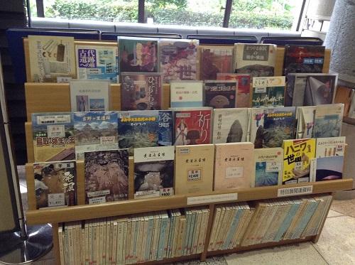松山市考古館(愛媛県松山市南斎院町乙67番地6)の書籍コーナー