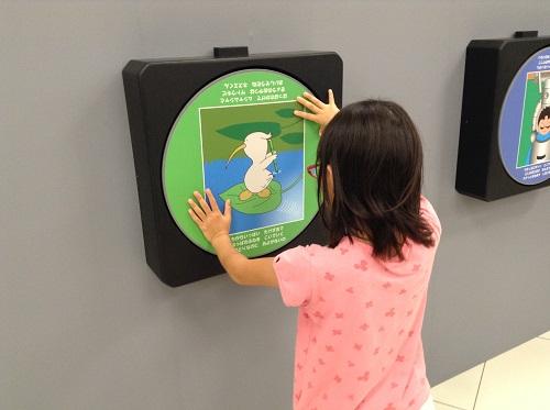 エミフルMASAKIの「Dr.伊藤文人のトリックイリュージョン?研究所!」イベント会場内で回転する絵を触る娘