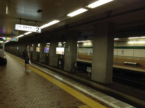 神戸市営地下鉄「新神戸駅」三宮・西神中央方面 2番ホーム