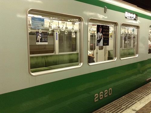 神戸市営地下鉄「新神戸駅」2番ホームに停車しつつある電車(西神中央行)(2620)