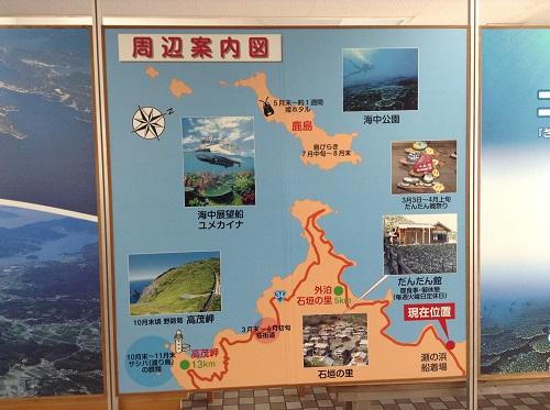 瀬の浜待合所(愛媛県南宇和郡愛南町船越1599番地)にある周辺案内図