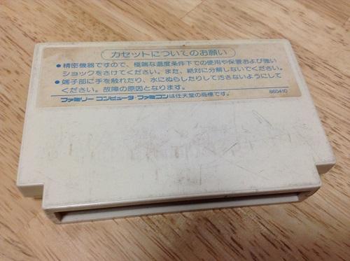 「ドラえもん」のファミコンのカセット(裏面)
