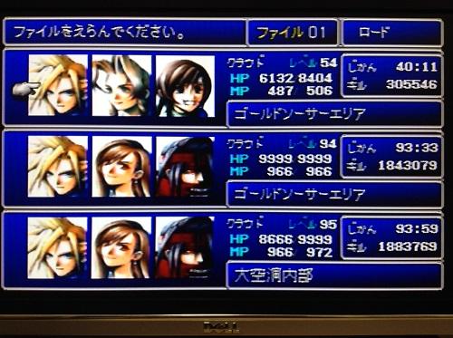 プレイステーションを黄色のビデオケーブルで液晶テレビに接続して映したFinal Fantasy VIIのセーブ画面