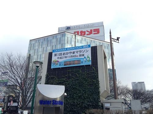 JR岡山駅前にある「第1回おかやまマラソン」開催日までの日数を表示している広告
