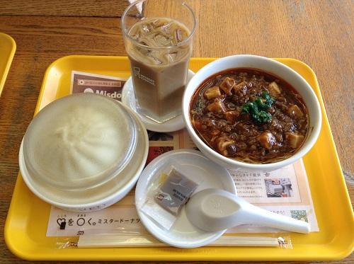 Mister Donut(ミスタードーナツ)の麻婆豆腐麺、ミスター肉まん、プレミアムアイスカフェオレ